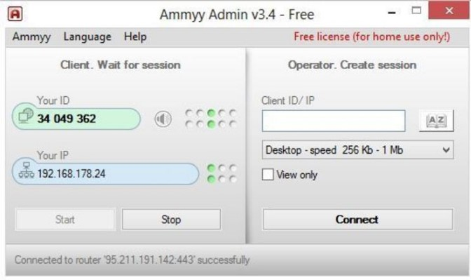 Ammyy Admin Free Download 2017